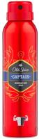 Дезодорант-спрей Old Spice Captain (150мл) -