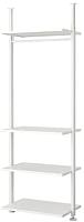 Система хранения Ikea Элварли 192.039.98 -