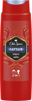 Гель для душа Old Spice Captain 2 в 1 (250мл) -