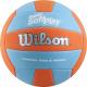 Мяч волейбольный Wilson Super Soft Play / WTH90119XB (размер 5, оранжевый) -