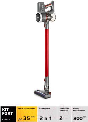 Вертикальный пылесос Kitfort KT-541-2 (красный)