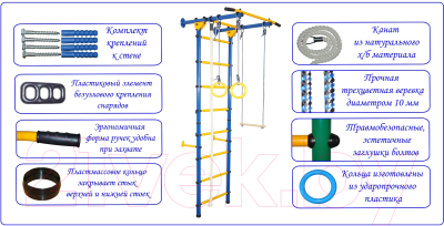 Детский спортивный комплекс Юный Атлет Пристенный-Лайт (зеленый)