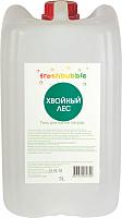 Средство для мытья посуды Freshbubble Хвойный лес (5л) -