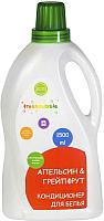 Ополаскиватель для белья Freshbubble Апельсин и грейпфрут (1.5л) -