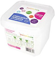 Стиральный порошок Freshbubble Для цветного белья (1кг) -
