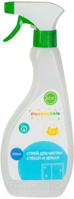 Средство для мытья стекол Freshbubble Для чистки стекол и зеркал