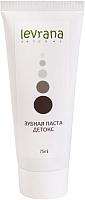 Зубная паста Levrana Детокс черная (75мл) -