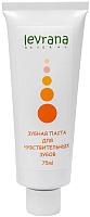 Зубная паста Levrana Для чувствительных зубов (75мл) -