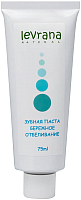 Зубная паста Levrana Бережное отбеливание (75мл) -