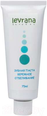 Зубная паста Levrana Бережное отбеливание паста зубная levrana противокариесная 72 мл