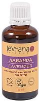 Косметическое масло для мам Levrana Лаванда для груди в период лактации (50мл) -