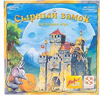 Настольная игра Стиль Жизни Сырный замок / Burg Appenzell -