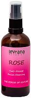 Лосьон для снятия макияжа Levrana Роза двухфазный (100мл) -