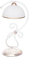 Прикроватная лампа Glimex 302 В -