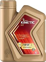 Трансмиссионное масло Роснефть Kinetic MT 75W85  (1л) -