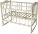 Детская кроватка Мой Малыш 1 (слоновая кость) -