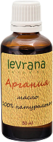 Масло натуральное Levrana Аргановое (50мл) -