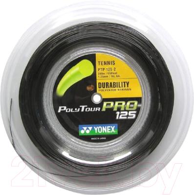 Струна для теннисной ракетки Yonex Polytour Pro 125 Coil (200м, графитовый)