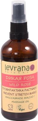 Масло натуральное Levrana Дикая роза (100мл)