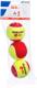Набор теннисных мячей Babolat Red / 501036 (3шт, желтый/красный) -