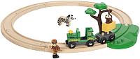 Железная дорога игрушечная Brio Сафари / 33720 -