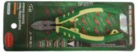 Бокорезы RockForce RF-9205 -