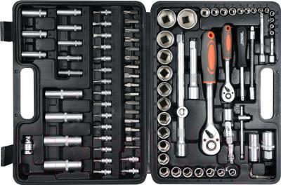 Универсальный набор инструментов Sthor 58687