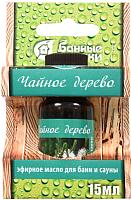 Эфирное масло Банные Штучки Чайное дерево (32281) -