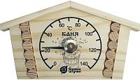 Термометр для бани Банные Штучки Избушка / 18014 -