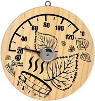 Термометр для бани Банные Штучки Листья / 18041 -