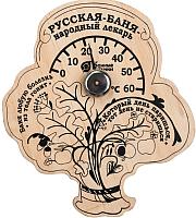 Термометр для бани Банные Штучки Пословицы / 18052 -