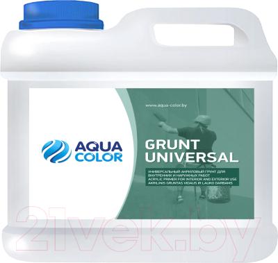 Грунтовка AquaColor Grunt Universal