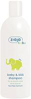 Шампунь детский Ziaja Baby для детей и младенцев (270мл) -