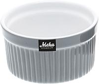 Кокотница Maku Kitchen Life 2705601 (серый) -