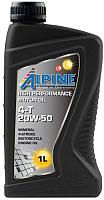 Моторное масло ALPINE 4T 20W50 / 0121481 (1л) -