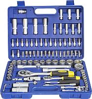 Универсальный набор инструментов Калибр НСМ-94 -