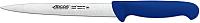 Нож Arcos 295223 (синий) -