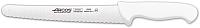 Нож Arcos 293224 (белый) -