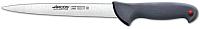 Нож Arcos Colour Prof 243200 -