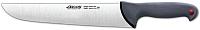 Нож Arcos Colour Prof 240600 -