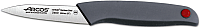 Нож Arcos Colour Prof 240000 -