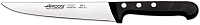 Нож Arcos Universal 281404 -