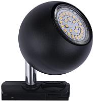 Спот TK Lighting TKC4041 -