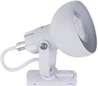 Спот TK Lighting TKC4042 -