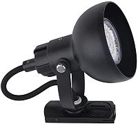 Спот TK Lighting TKC4043 -