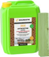 Антисептик для древесины Goldbastik Биофикс / BB 28 (10л) -