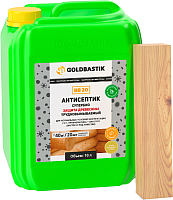 Антисептик для древесины Goldbastik Супербио / BB 20 (1.25л) -