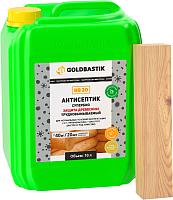 Антисептик для древесины Goldbastik Супербио концентрат / BB 20 (1.25л) -
