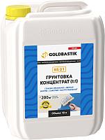 Грунтовка Goldbastik BS 01 концентрат (10л) -