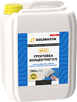 Грунтовка Goldbastik BS 01 концентрат (5л) -